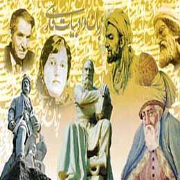 انجام پایان نامه کارشناسی ارشد زبان و ادبیات فارسی